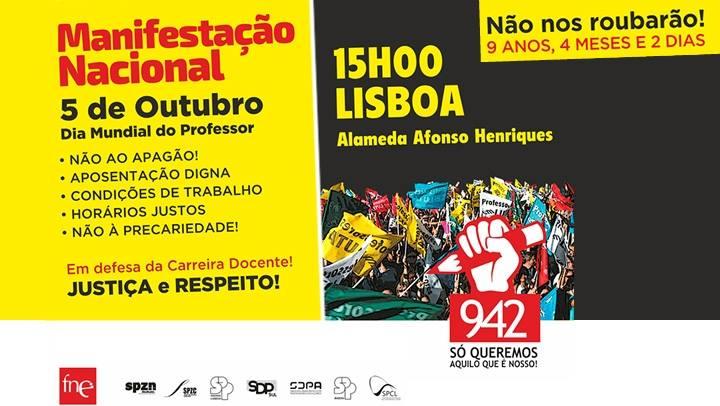 Manifestação Nacional Dia Mundial do Professor | SDPM